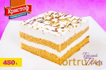 """Торт """"Белый танец"""", Кристоф, кондитерская фабрика десертов, Санкт-Петербург"""