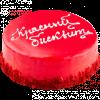 """Торт """"Красный бисквит"""", кондитерская фабрика Метрополис"""