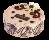 """Торт """"Шоколадный мусс"""", кондитерская фабрика Метрополис"""