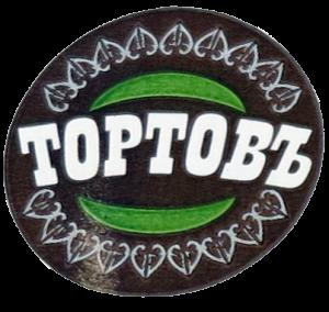 """Тортовъ, ООО """"Исток"""""""